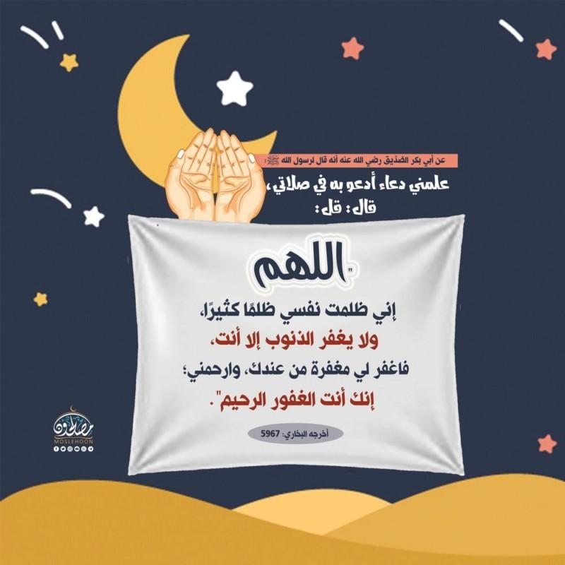 وبدأ رمضان - احذر في رمضان Eeeoei13