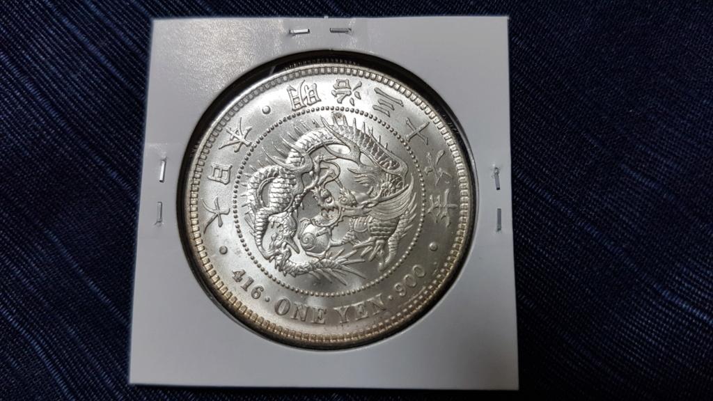 Yen 1903 era Meiji año 36 de reinado 20190310