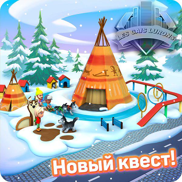 le parc de huskies 10422110