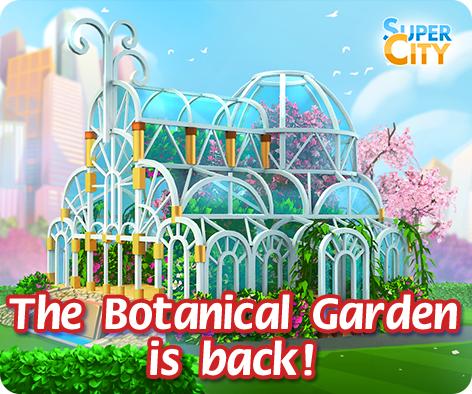 le jardin botanique  13716110