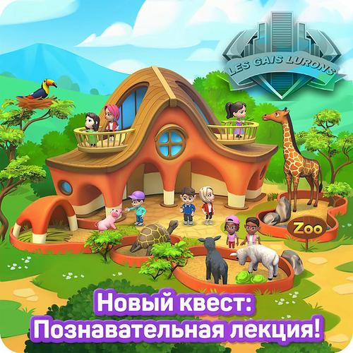 Le zoo pour enfants 27323110