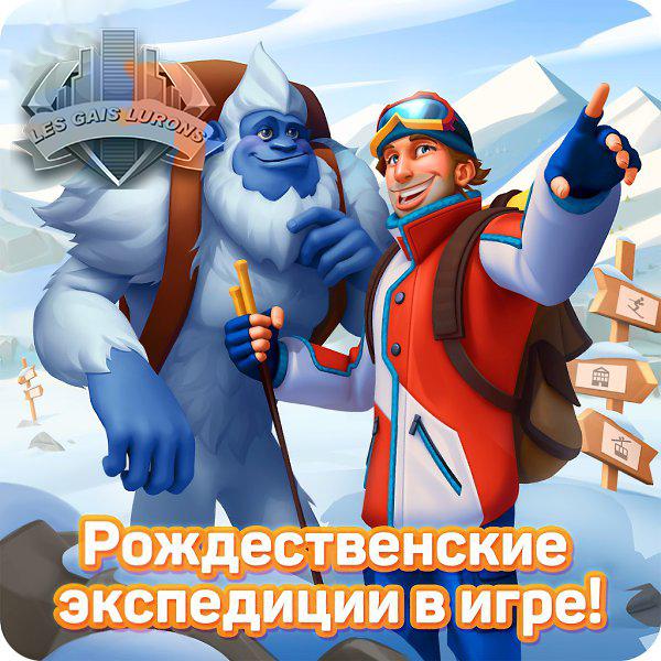 Nouvelle expédition 28457910