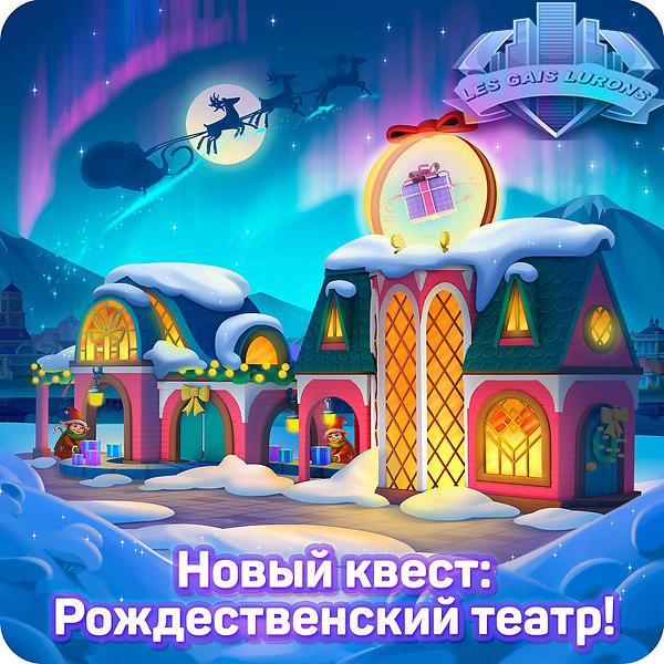 Théâtre de Noël 47360910