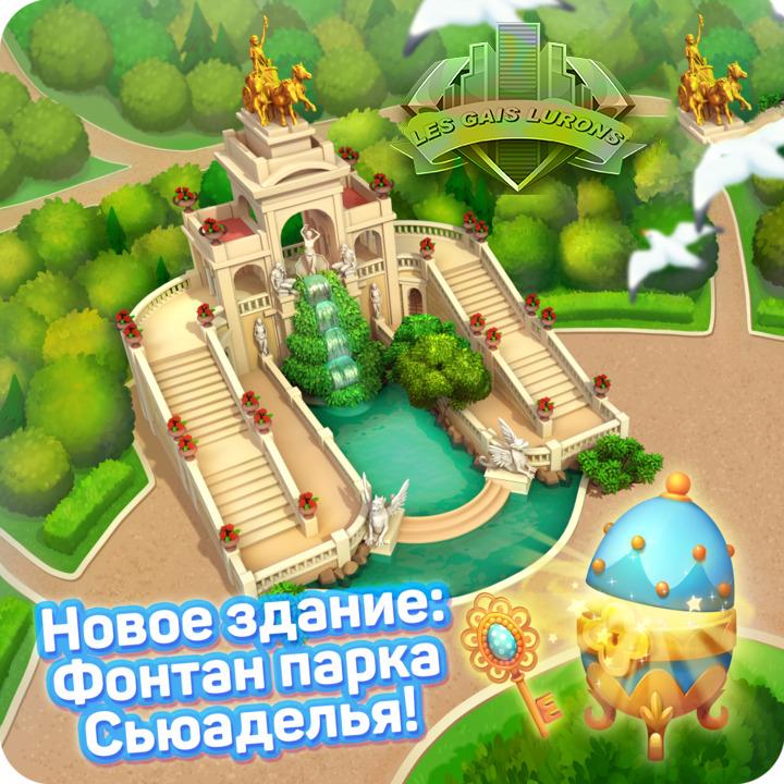 Coffres:Fontaine dans le parc de la Citadelle H-149210