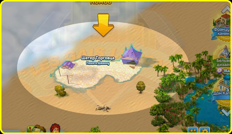 Nouvelles aventures dans le sable! Oie_pn14