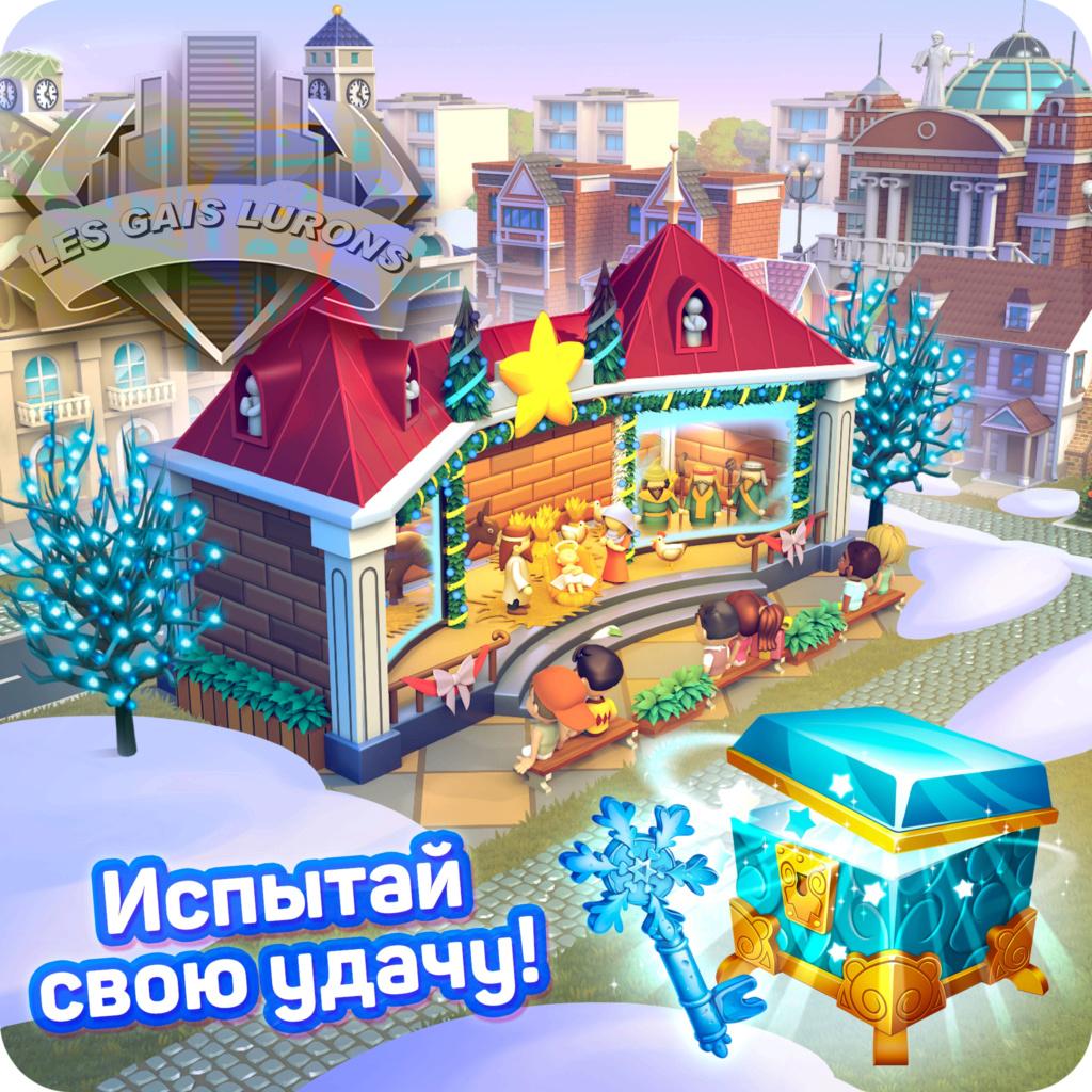 Coffres ( Crèche de Noël ) Ufp86n10