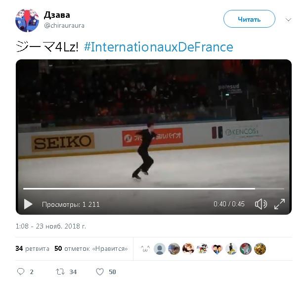 Дмитрий Алиев - Страница 16 4lzbyd10