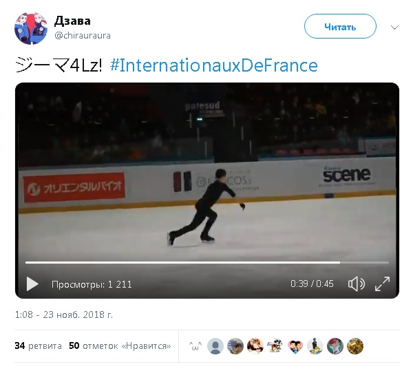 Дмитрий Алиев - Страница 16 4lzbyd11