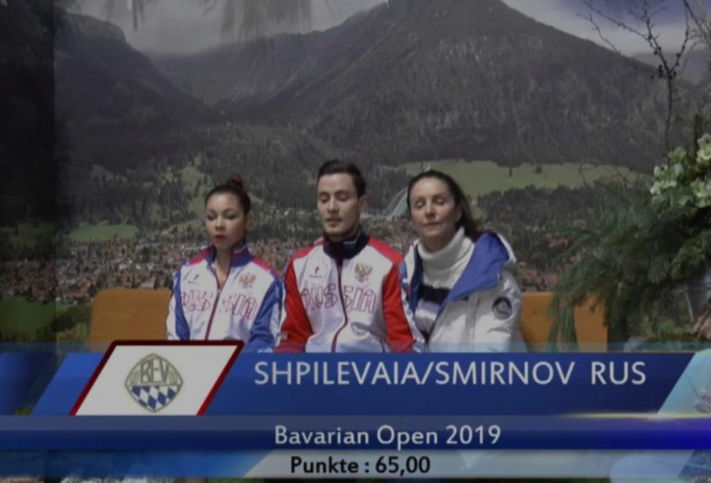 Анастасия Шпилевая - Григорий Смирнов/ танцы на льду - Страница 14 Shpism20