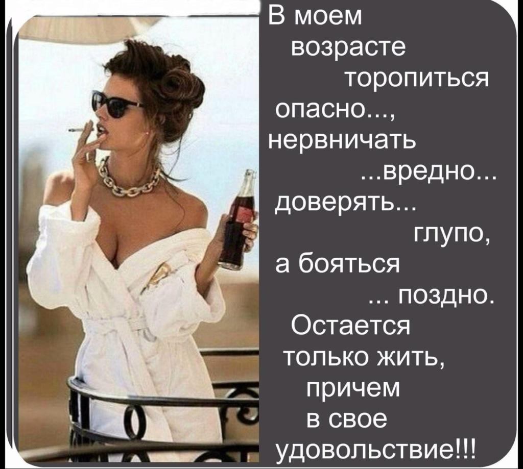ЮМОР  В ОТКРЫТКАХ  - Страница 2 Image10