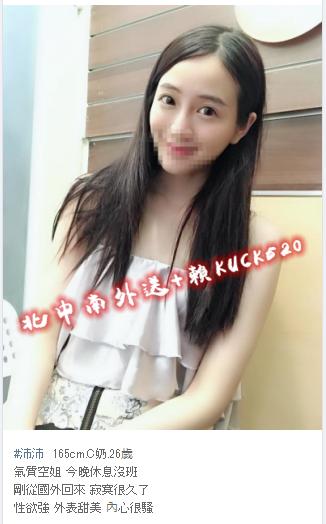 台灣叫小姐line:kuck520  剛從國外回來 寂寞很久了 性欲強 外表甜美 內心很騷 Oio19070