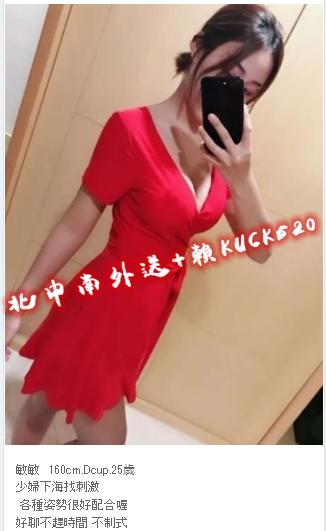 彰化叫小姐line:kuck520 少婦下海找刺激    各種姿勢很好配合喔  好聊不趕時間 不制式 Oio19072