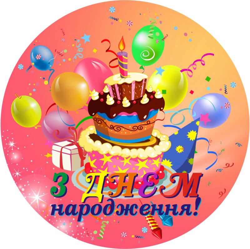 День рождения Форума. - Страница 2 15398411