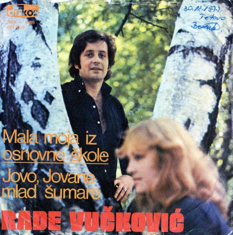 Rade Vuckovic - Diskografija  - Page 2 1977-217