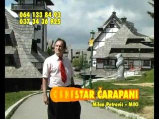 Raca Milenkovic - De zapevaj domacine 710