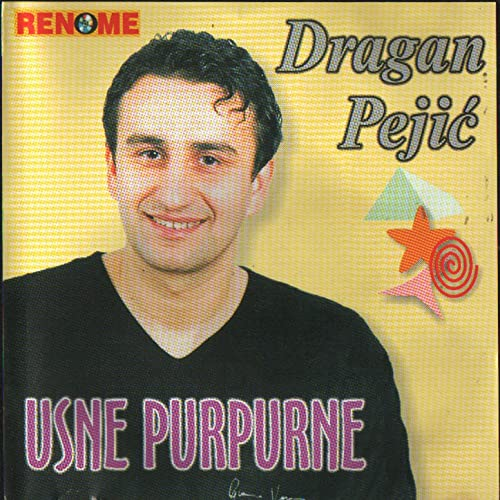 Dragan Pejic   1999 - Usne purpurne Dragan12