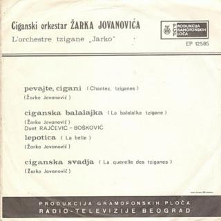 Zarko Jovanovic  1970 - Pevajte cigani Zadnja91