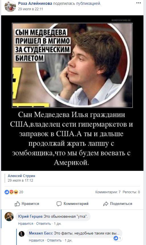Украина - Страница 6 0110