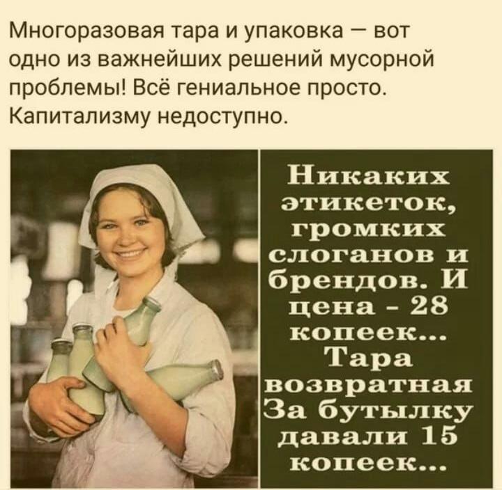 """Как """"плохо"""" жилось в СССР - Страница 4 0210"""