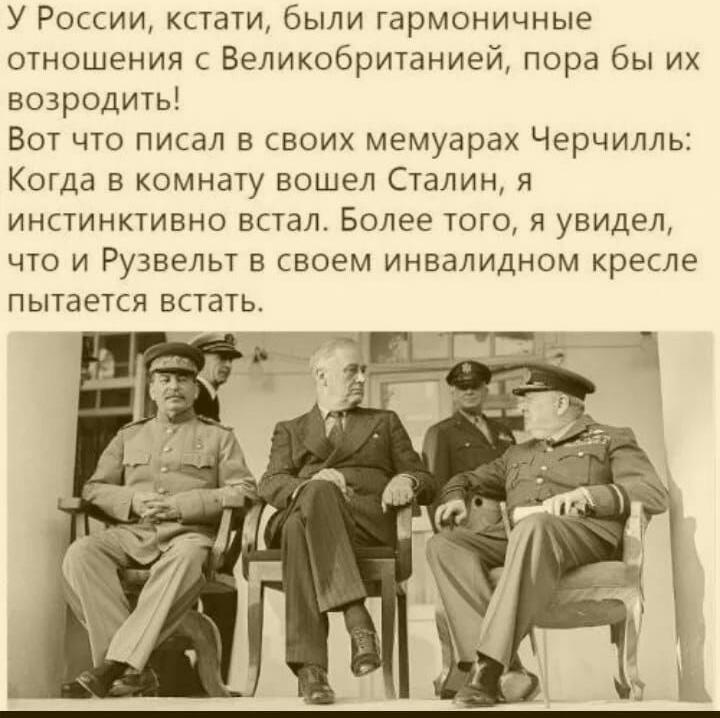 """Как """"плохо"""" жилось в СССР - Страница 4 0410"""