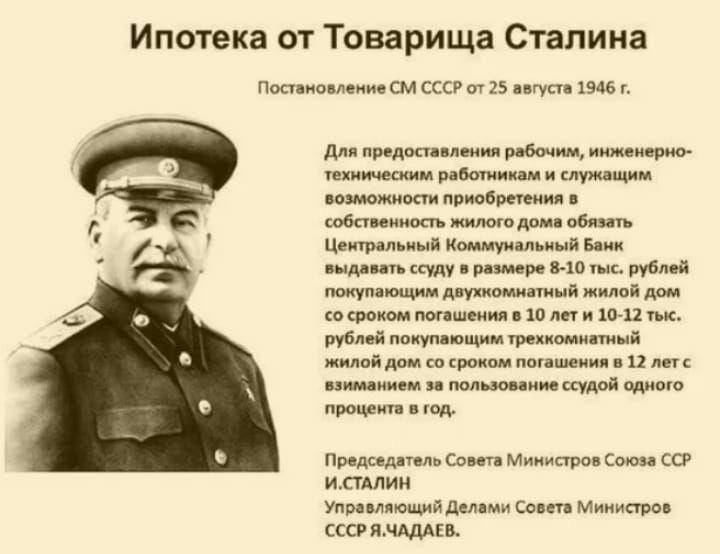"""Как """"плохо"""" жилось в СССР - Страница 4 0710"""