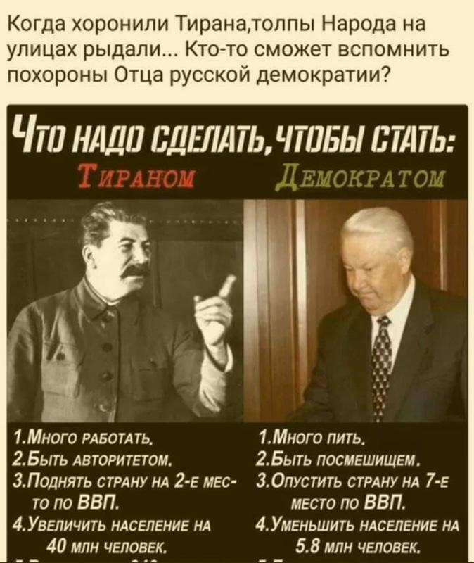 """Как """"плохо"""" жилось в СССР - Страница 4 0910"""