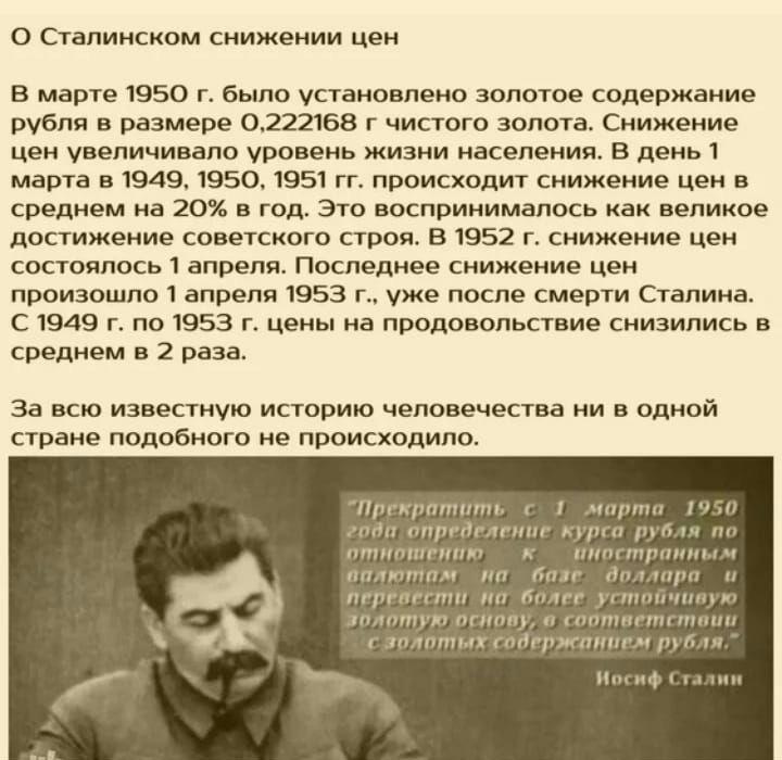 """Как """"плохо"""" жилось в СССР - Страница 4 1010"""