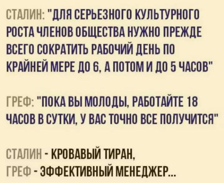 """Как """"плохо"""" жилось в СССР - Страница 4 1110"""