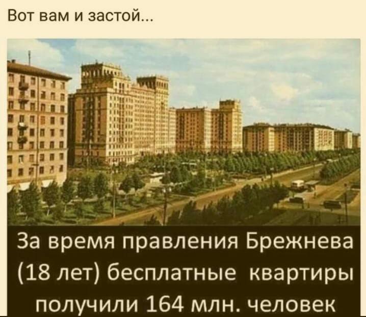 """Как """"плохо"""" жилось в СССР - Страница 4 1310"""