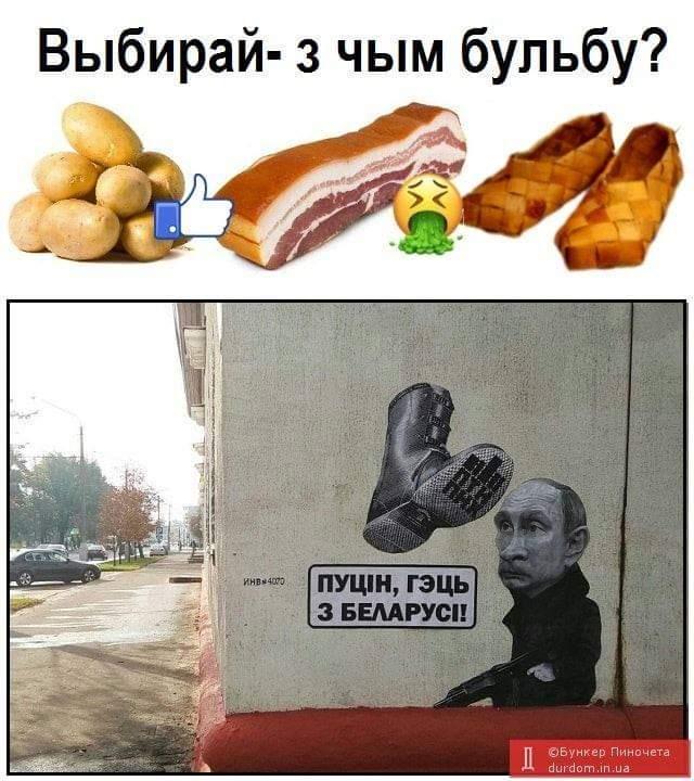 Уголок ПУШКИНА - Страница 15 46473810