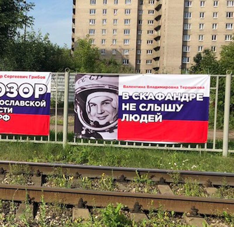 Россия без пенсионеров - Страница 3 Eai11