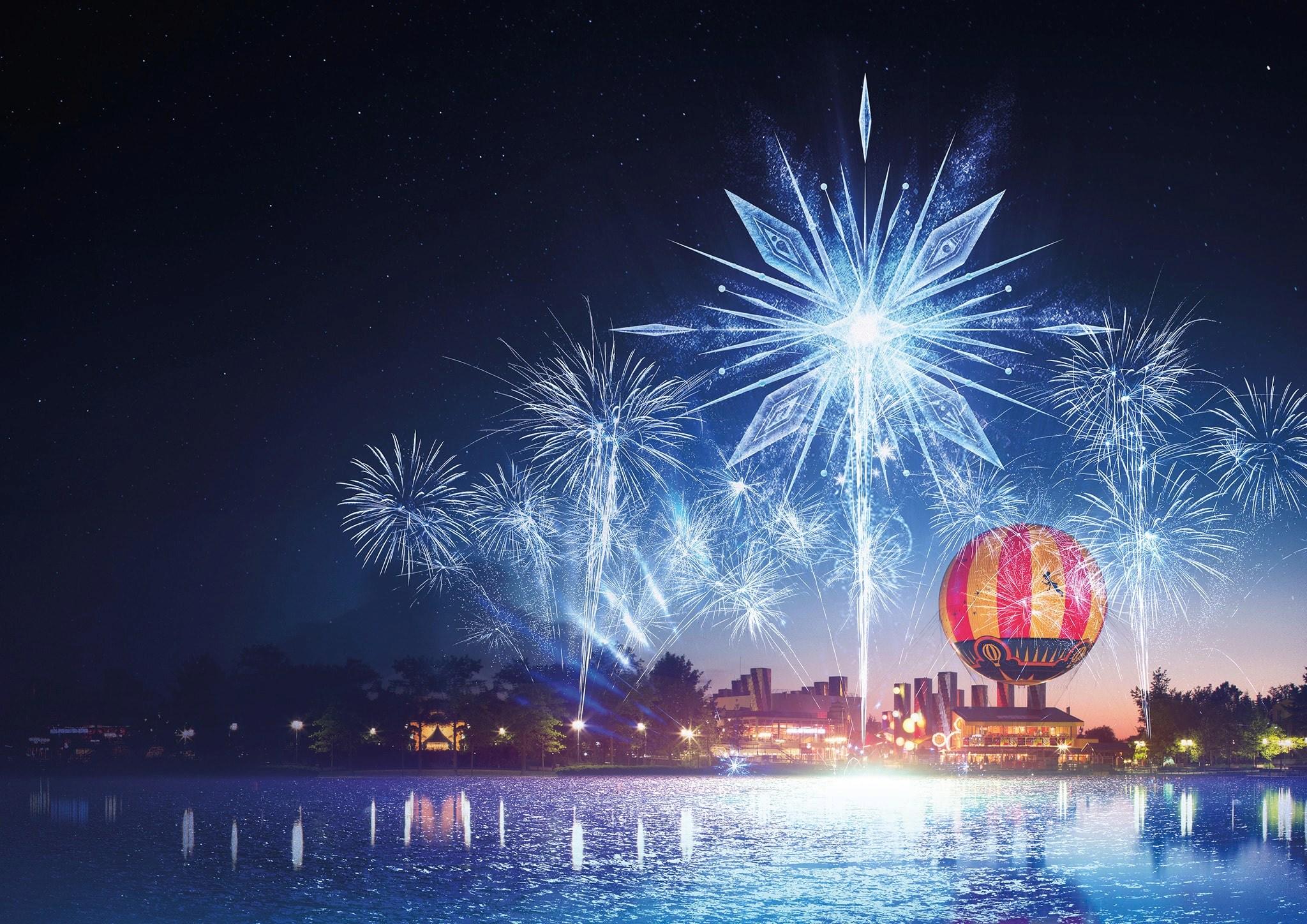 Disneyland Paris 2020  78483610