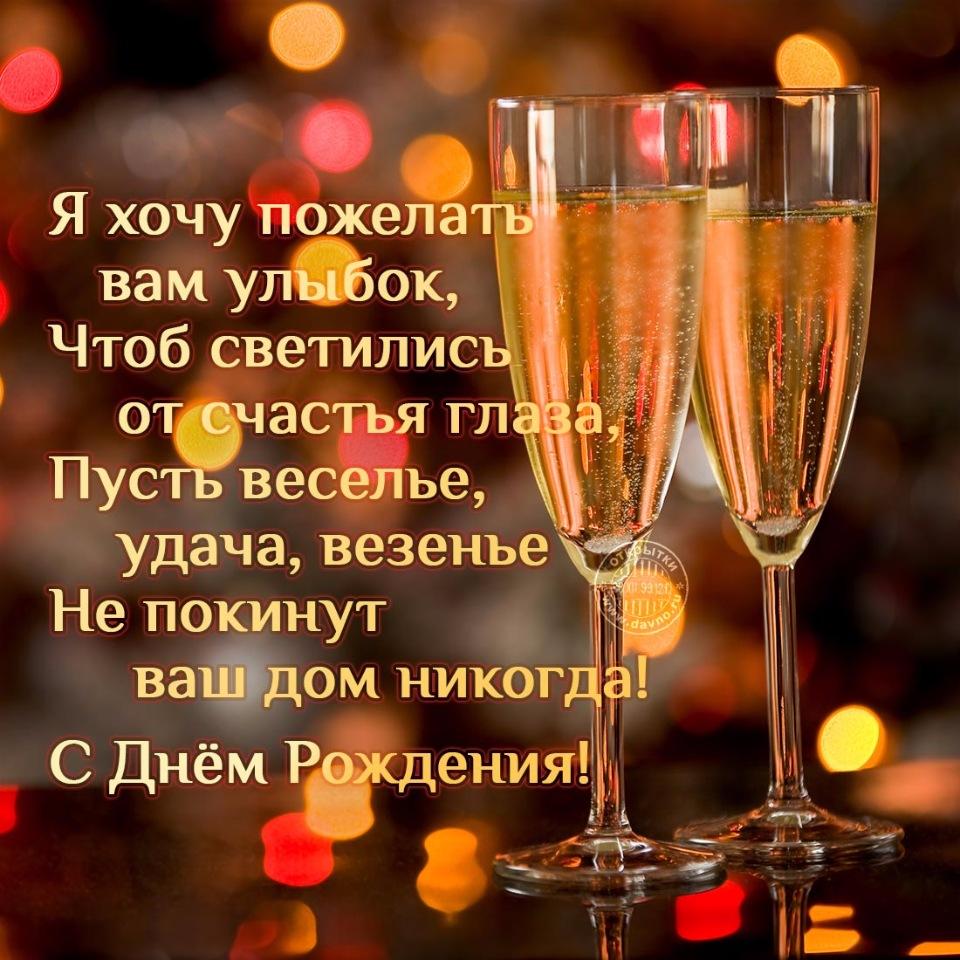 С Днем Рождения! - Страница 35 11355410