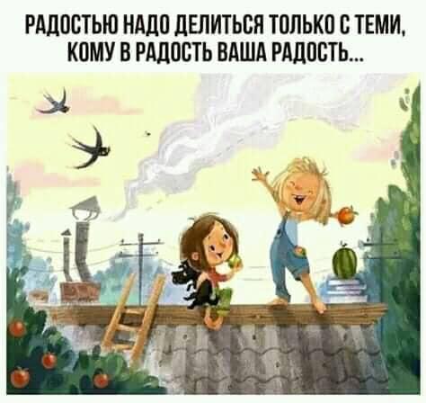 Стихи Сергея Людкевича 13244810