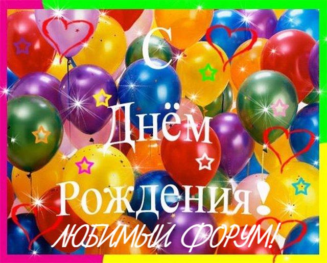 "Конкурс ""Новогодний переполох"" перед днем рождения. Тур 5.  Aa_110"
