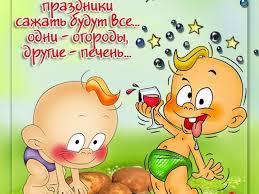 С Первомаем!  Images16