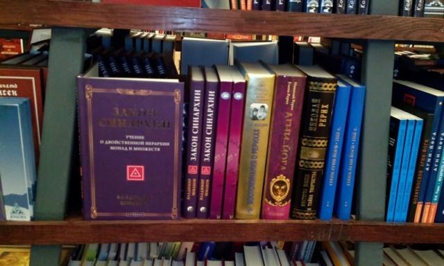 Книги по теософии Image211