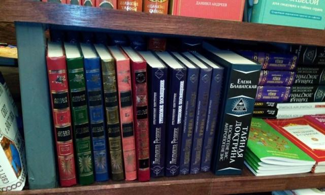 Книги по теософии Image213