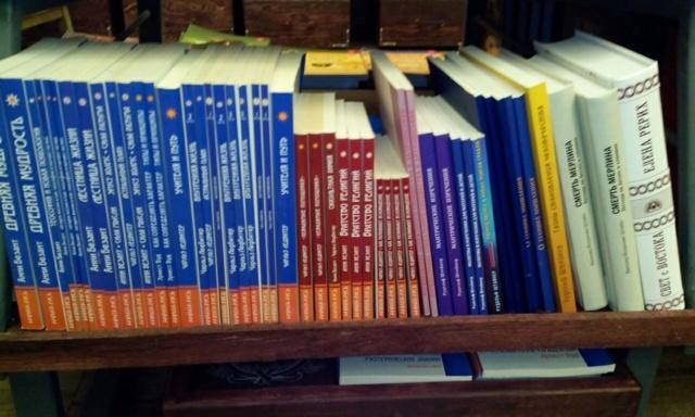 Книги по теософии Image214