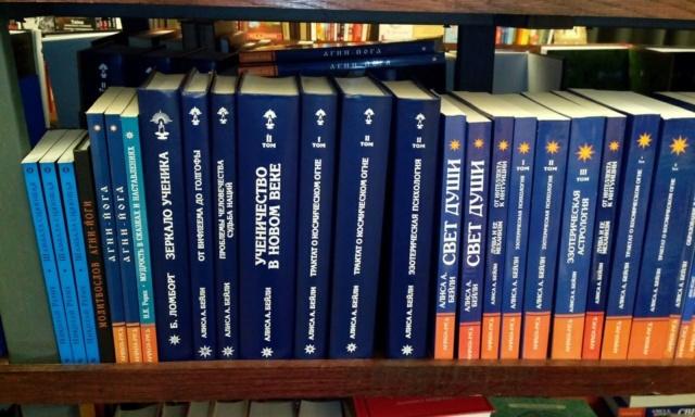 Книги по теософии Image215
