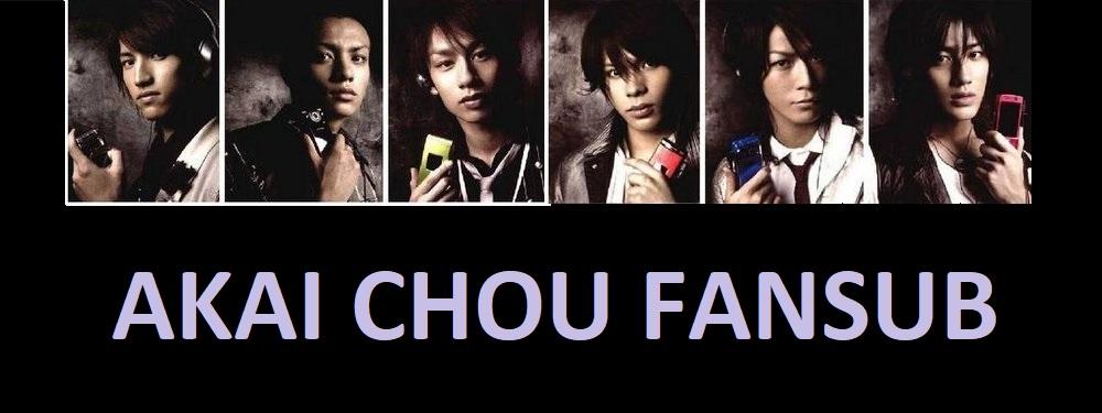 Akai Chou Fansub