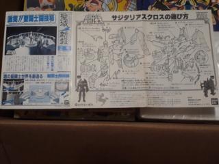 Vendo Cavalieri dello Zodiaco anni '80-'00 Bandai 20190133