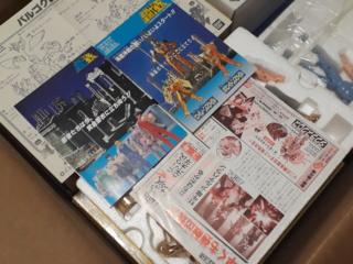 Vendo Cavalieri dello Zodiaco anni '80-'00 Bandai 20190143
