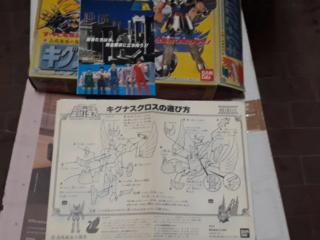 Vendo Cavalieri dello Zodiaco anni '80-'00 Bandai 20190150