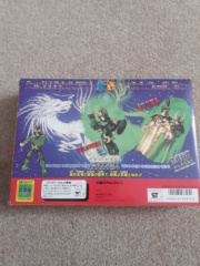 Vendo Cavalieri dello Zodiaco anni '80-'00 Bandai 20190166