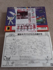 Vendo Cavalieri dello Zodiaco anni '80-'00 Bandai 20190173