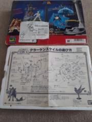 Vendo Cavalieri dello Zodiaco anni '80-'00 Bandai 20190190