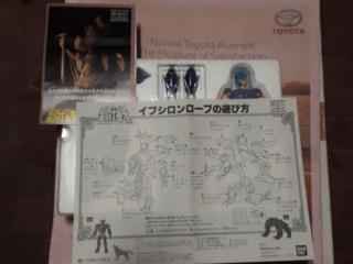 Vendo Cavalieri dello Zodiaco anni '80-'00 Bandai 20190193