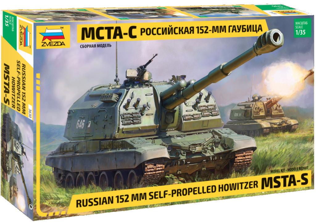 MeC: ARMATA T14 - Zvezda - 1/35 00010