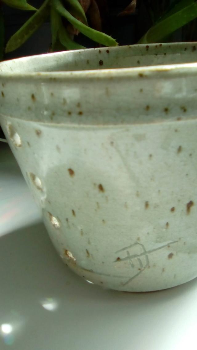 Pot à faisselle à identifier Img_2042